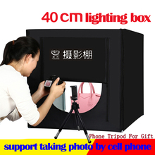 Photo Studio 40*40cm Folding Lightbox LED Lighting Box Light Tent Softbox+Portable Bag+AC Adapter with 3pcs Background for Gift
