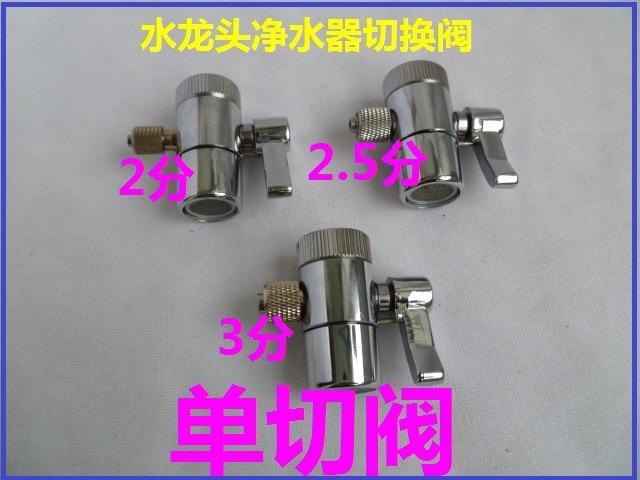 Vidric 2 Points 2.5 Points 3 Points Single Cut Valve Desktop Water Purifier Water Separator Faucet Conversion Valve Water Purifi