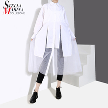 New 2020 Woman Autumn Solid White Shirt Dress Long Sleeve Knee Length Mesh Stitched Female Casual Midi Dresses vestidos  4845