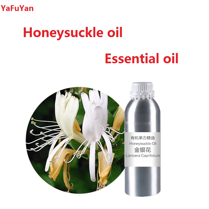 10g/ml/bottle Honeysuckle oil Essential oil base oil, organic cold pressed  vegetable oil plant oil free shipping skin care organic natural plant oil 100