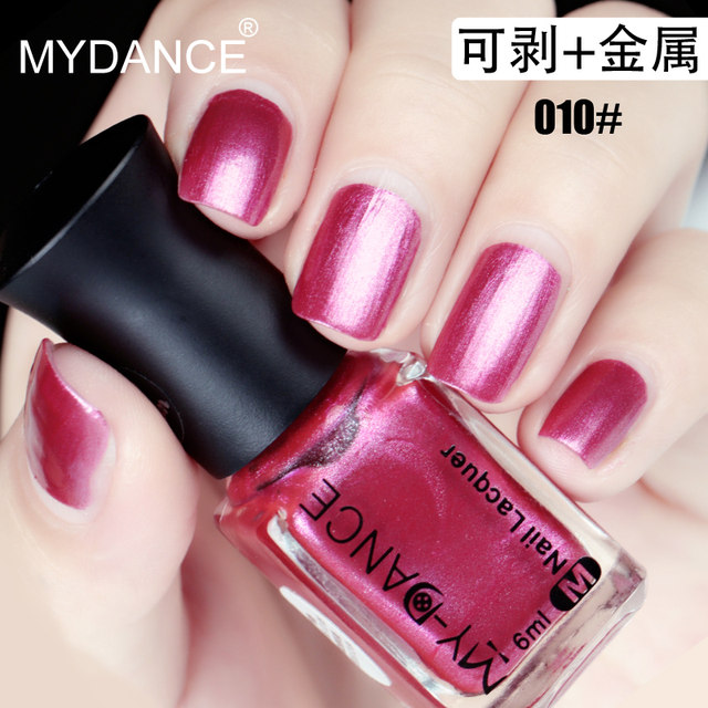 Online Shop 2017 New 6ml Gold Silver Mirror Metallic Nail Polish ...