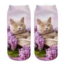 Бегущий цыпленок Гортензия и кошки 3d печать лодыжки носки Новые Оптовые дропшиппинг