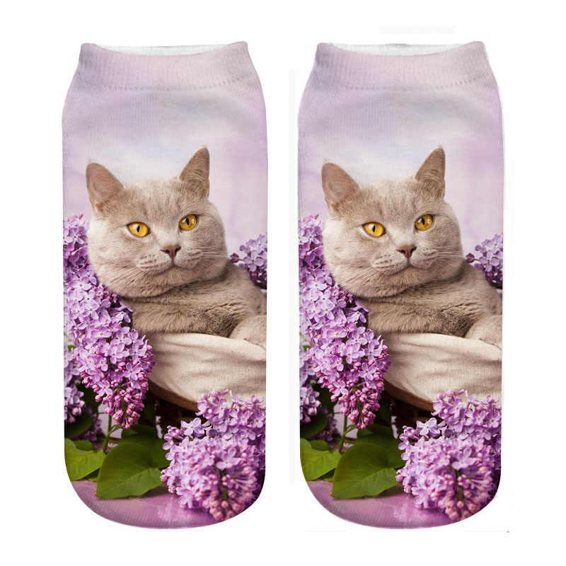 DA CORSA PULCINO di Ortensia e gatti 3d calzini di stampa 2019 nuovo commercio all'ingrosso dropshipping