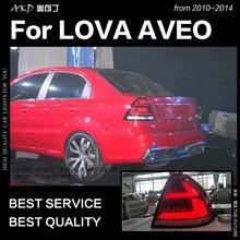 АКД автомобильный Стайлинг для Chevrolet Lova задние фонари 2014-2010 Aveo светодио дный задний фонарь DRL тормозной динамический сигнал Реверс авто аксессуары