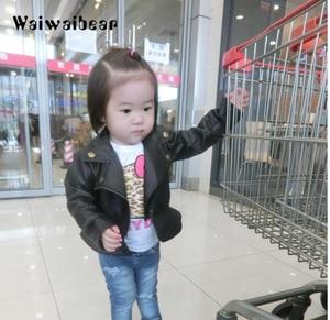 Image 4 - Waiwaibear puレザージャケットのウインドブレーカーベビージャケットショートコート服幼児春 & 秋子供のコート