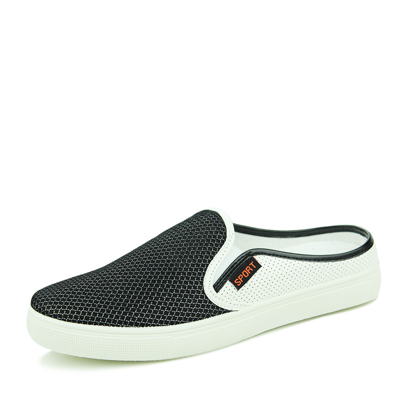 New Men's Summer Slippers, Sandals, Net Surface Breathable Fashion Simple Beach Slippers men