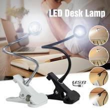 USB Night Light Flexible Stand Clip Light LED Dormitory Study Desk Lamp Clip-on Piano Student Eye Protect Reading Lamp S3(China)