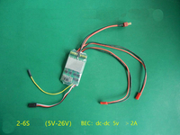 Two way 2 Channel Brush ESC 2 6S 5 26V 20Ax2 Electric Speed Controller High Configuration f RC Track Tank Differential Speedboat