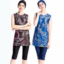 Полосатая блузка без рукавов Мусульманский Исламский скромный купальник купальный костюм-скромный Купальник для женщин девушек