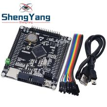 ShengYang STM32F407VET6 development board Cortex-M4 STM32 minimum system learning board ARM core board