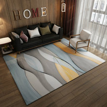 Nordic Abstract Aart Striped Carpet Living Room Coffee Table Bedroom Bedside Mat Home Rectangle Rug