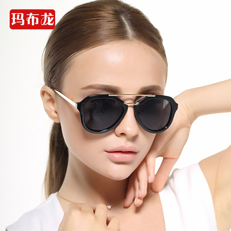 Metal Double Bridge Of The Nose Cats Eye Sunglasses Tamar Launched Retro Face Big -3773