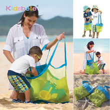 Large Mesh Beach Storage Toys Bag Stay Away From Sand&Water Sand Toys Shell Holding Children Beach Toys Balls Bucket