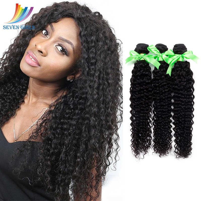 Sevengirls натуральный цвет индийские глубокие вьющиеся 3 пучки натуральных волос, не подвергавшихся химическому воздействию Ткачество 10-30 дюймов 100% человеческих волос расширение для черных женщин
