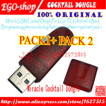Miracle GSM Cocktail Dongle +pack 1 For LG&HTC& Android & BlackBerry&samsung phones unlocking, flashing and software repair