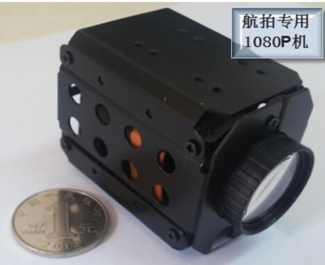 1080P HD UAV Camera 10x Auto ZOOM 1080P Recording TF storage AV Video output Aerial photography Camera Small size