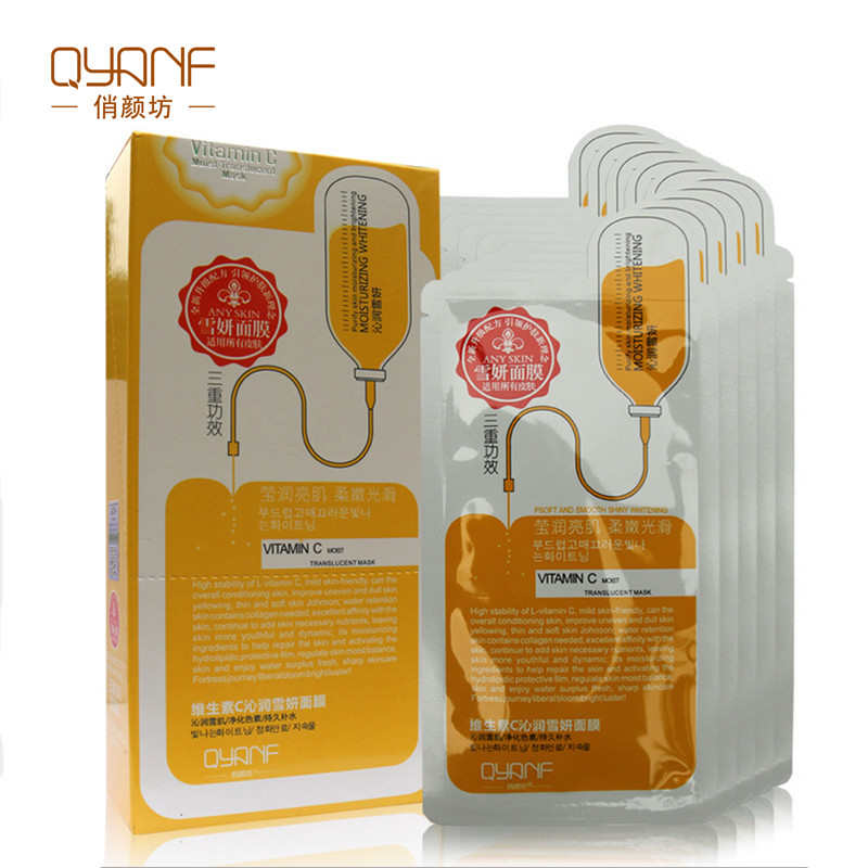QYF VC Whitening Facial Mask Skin Care Face Acne Treatment Face Care Ageless Moisturizing Remove Melanoma Anti Winkles Beauty