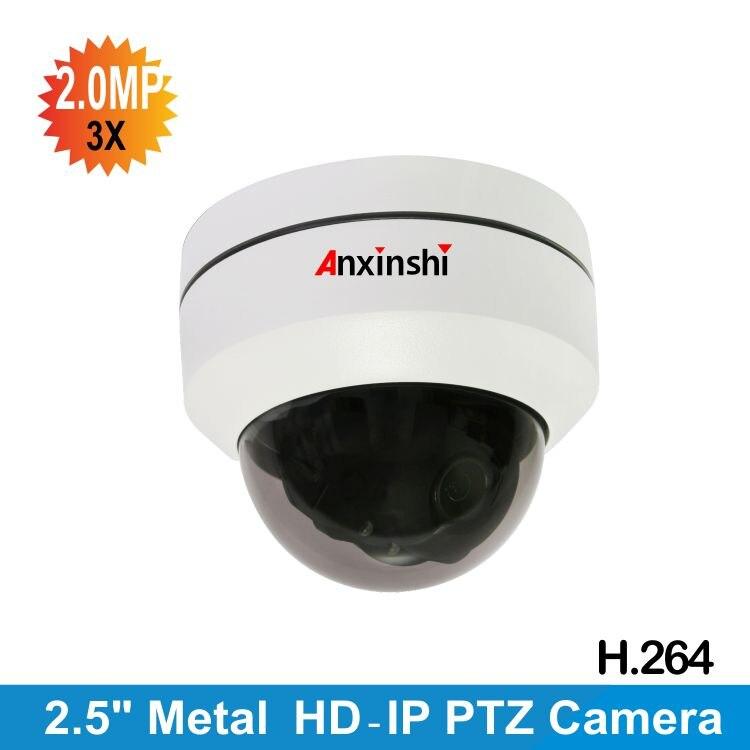 2.5 inch1080P IP PTZ H.264 Mini PTZ camera auto focus IP camera 3X zoom Day/Night IR 30M night verison vandalproof PT IP camera