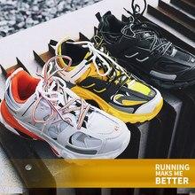 df56251f 2019 мужские и женские кроссовки для бега, увеличивающие рост, INS Track 3,0