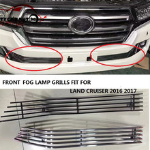 CITYCARAUTO STAINLESS STEEL CHORMED EFRONT RADIATOR FOG LAMP FRAMES GRILLS TRIMS FIT FOR TOYOTA LAND CRUISER LC200 2016 2017 CAR