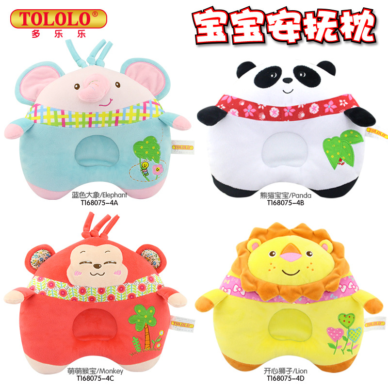 Newborn Baby Pillow Cotton Bed Plush Toy Infant Rattle Softy Sleeping Comfortable Toy 4 Animals High