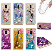 Bling Glitter For coque Samsung Galaxy X Cover 4 G390F A8 PLUS J2 Pro 2018 S9 Plus J1 2016 J120 Dynamic Liquid Silicone Case