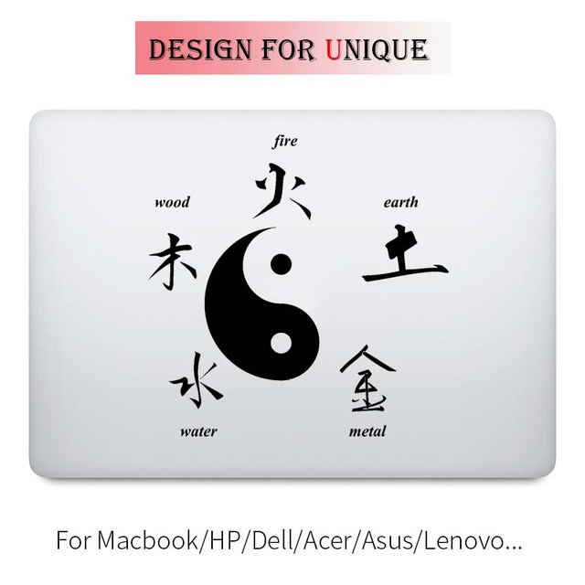 Yin Yang Five Elements Symbol Laptop Decal For Apple Macbook Sticker