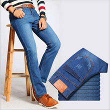 Men's jeans Slim Straight jeans male trousers