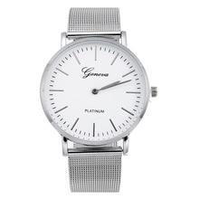 Zegarki Hot Sale Fashion Simple design Geneva Unisex Quartz watch Golden Silver Metal Mesh Band Stainless Steel Lady Dress Clock