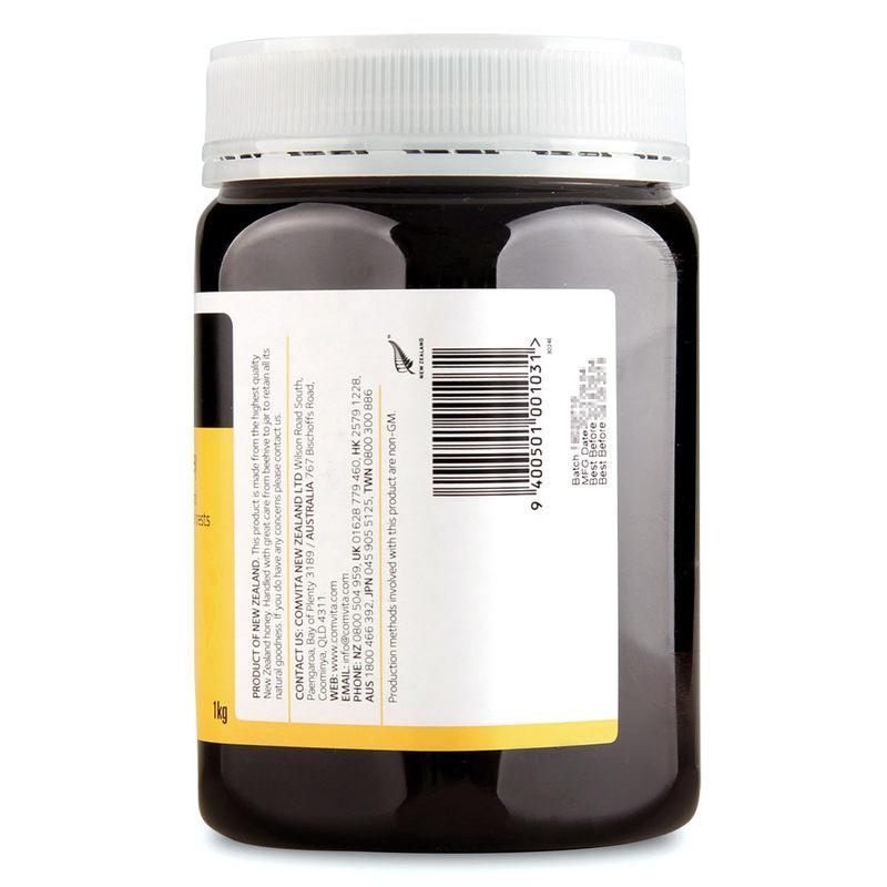 Comvita Multiflora Honey 1000g (2)