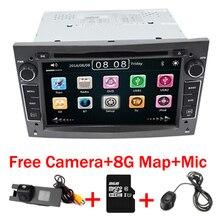 2 Din Coche Reproductor de DVD Para Opel Astra Vectra Antara Zafira Corsa GPS de Navegación Radio Audio Video USB SD control Del Volante