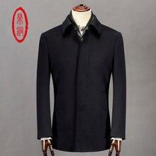 DINGTONG Mens Overcoat Wool Coat Slim Fit Jackets Fashion Outerwear Warm Man Casual Jacket Overcoat Pea Coat Plus Size sobretudo