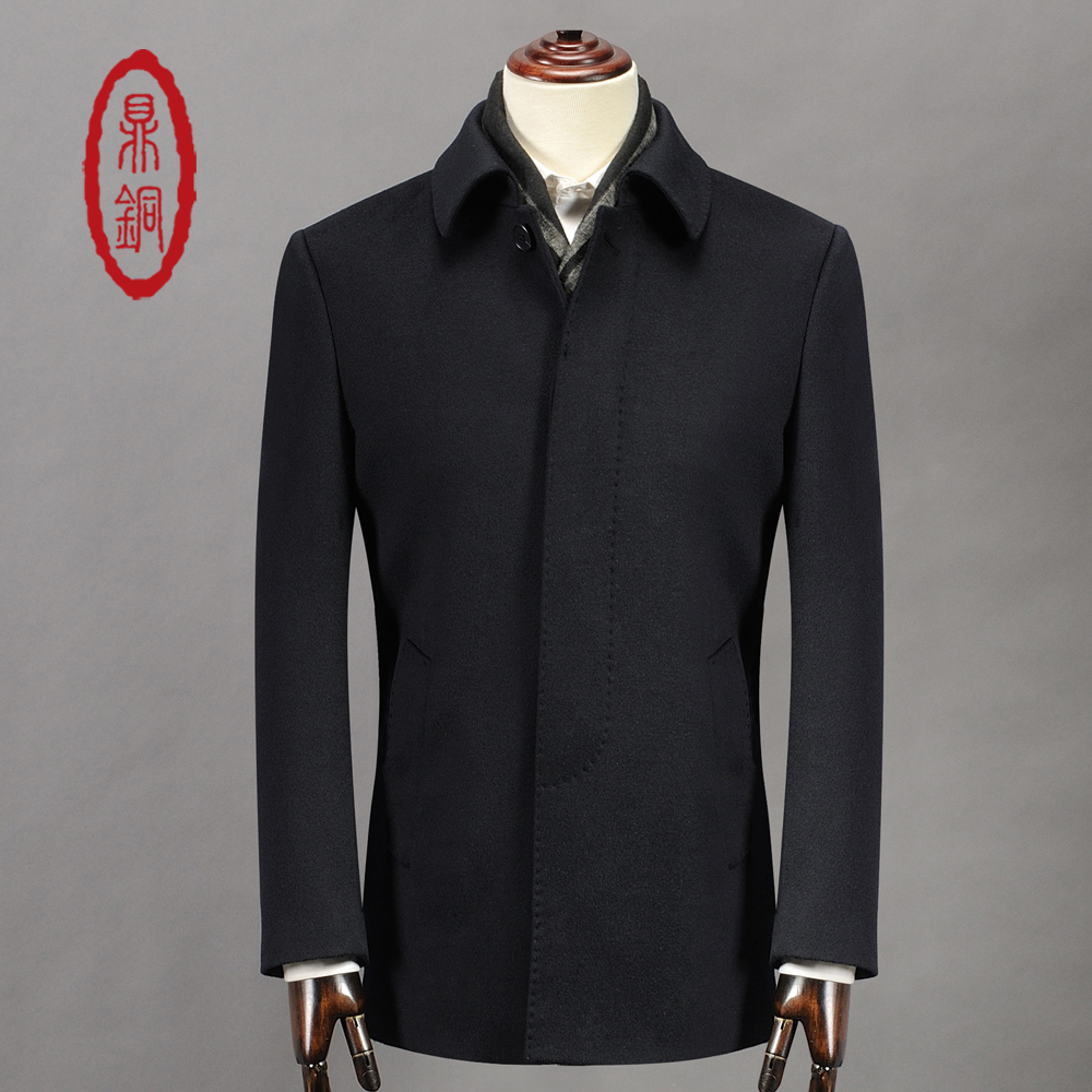 Popular White Pea Coat Men-Buy Cheap White Pea Coat Men lots from ...