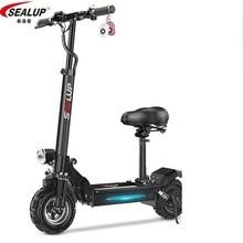 лучшая цена SEALUP Electric Power Skate Vehicle Adult Two Round Mini Step By Step Vehicle 11 Inch Vacuum Fetus Fold Electric Vehicle