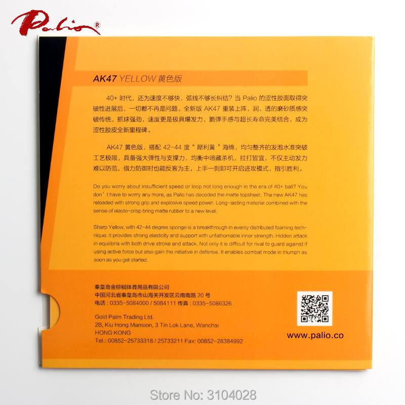 Palio resmi 40 + kuning karet tenis meja Ak47 karet spons kuning - Olahraga raket - Foto 2