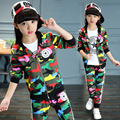 2017 Kid girl long sleeve camouflage hooded two piece set children leisure and sports clothing suit
