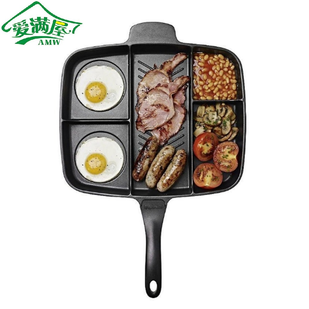 AMW 5 In 1 Multi-purpose Separation Pot Fryer Pan Non-Stick Grill Fry Oven Meal Skillet Barbecue Plate Roasting Pan Dropshipping