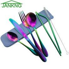 4 шт./компл. набор серебряных изделий радуги многоразовый металлический соломенный набор посуды из нержавеющей стали нож/вилка/чайная ложка соломинки с 1 щеткой 1 коробка