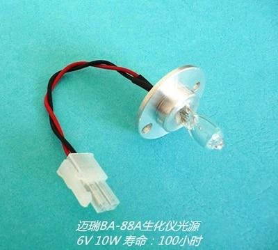 Compatibal for ba88a 6v 10w cable chemistry lamp replaces mindray ba88-a 6v10v halogen bulbs mindray ba 88a ba88 25pcs 6v 10w 12v 20w
