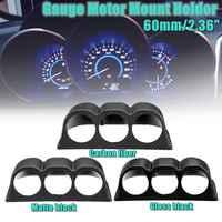 """2.36"""" 60mm Universal Car Auto 3 Triple Hole Dash Meter Gauge For Pod Holder Durable 3 Hole Car Dash Gauge Meter Mount Holder"""