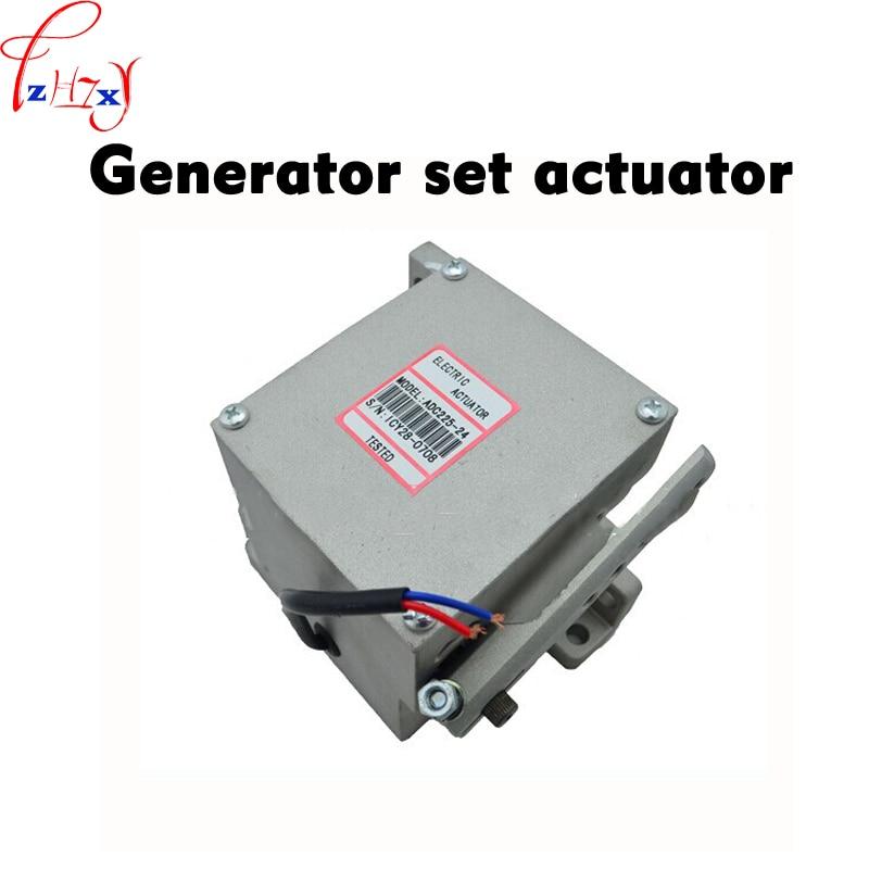 1pc External universal electronic actuator GAC ADC225 12V/24V Generator set actuator tools1pc External universal electronic actuator GAC ADC225 12V/24V Generator set actuator tools