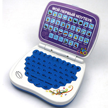 Mini Russian Language Learning Machine Kids Laptop Toy Child