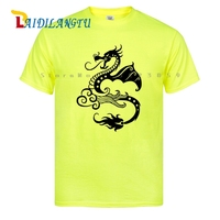 Novelty Dragon Funny Tee Cute T Shirts Cotton Cool Tshirt Lovely Summer Costume T Shirt