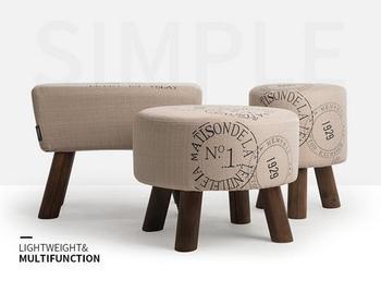 Sofa stool solid fabric child living room stool small stooLsimple modern shoe stool