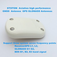 High performance GNSS aerial antenna Support three system seven frequency to receive GPS L1, L2, GLONASS G1 G2, BDS B1, B2, B3