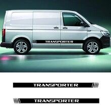 2 шт. виниловые наклейки для автомобиля для укладки транспортера, боковой юбки, наклейки в полоску, обертывания, наклейки для тела s для Volkswagen Transporter