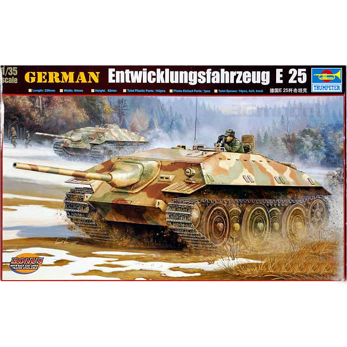 Trumpet Hand 00383 1/35 German E-25 Heavy Tank Destroyer  Assembly Model