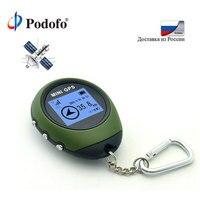 Podofo Mini GPS Tracker Tracking Device Satellites Catch Travel Portable Keychain gps Locator Pathfinding Outdoor Handheld GPS