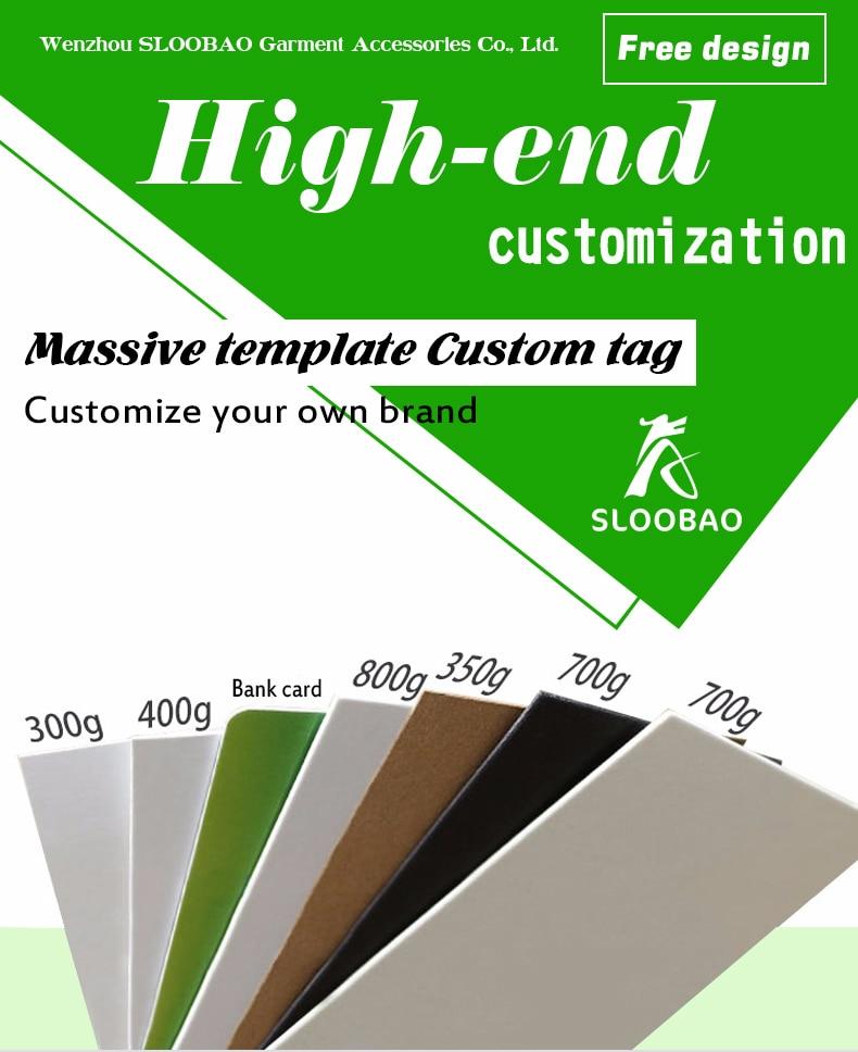Индивидуальные печатные фирменные бирки с специальной бумагой для одежды/обуви/сумок/бирки для одежды/этикетки с полипропиленовым пакетом