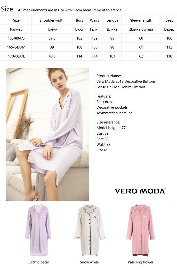 | Stock Camicia Vero 10